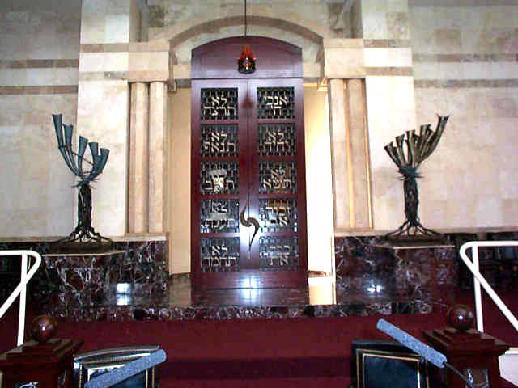 ARK DOORS AND MENORAH SCULPTURES